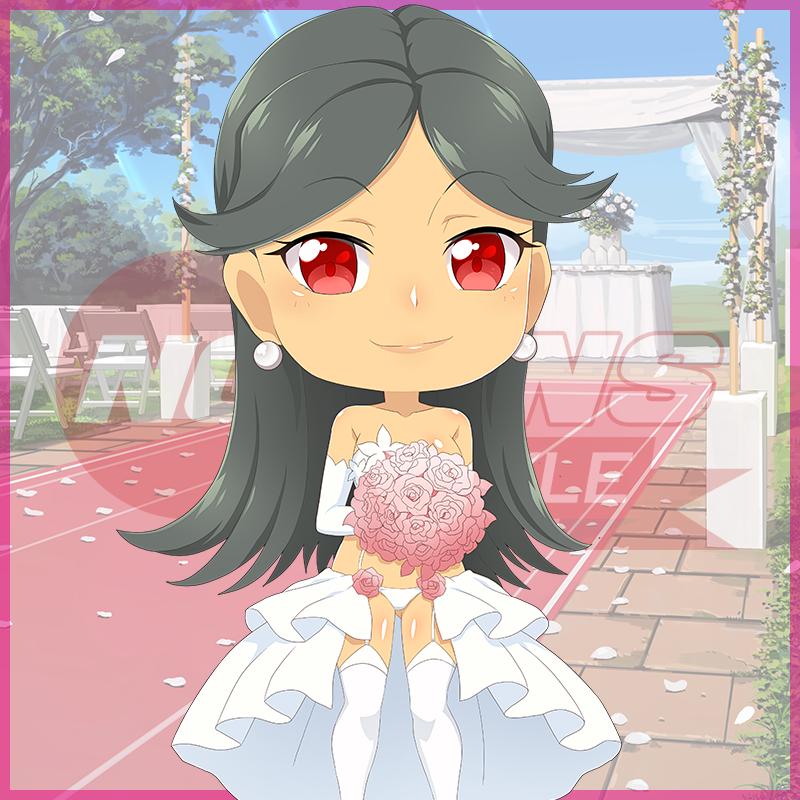 Bride Jiuchan